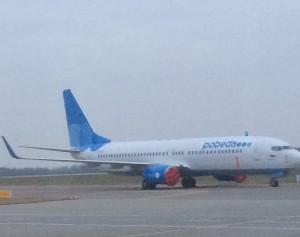 самолет победа на телефон